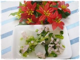 離乳食完了期 マグロと大根水菜の煮物