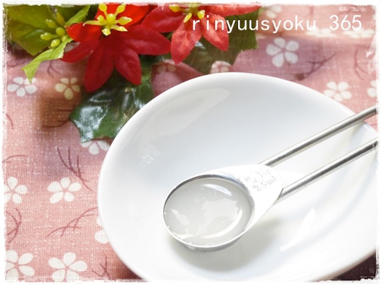 離乳食初期 おもゆ