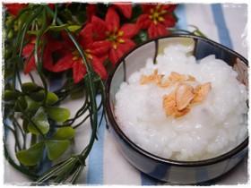 離乳食中期 鮭かゆ