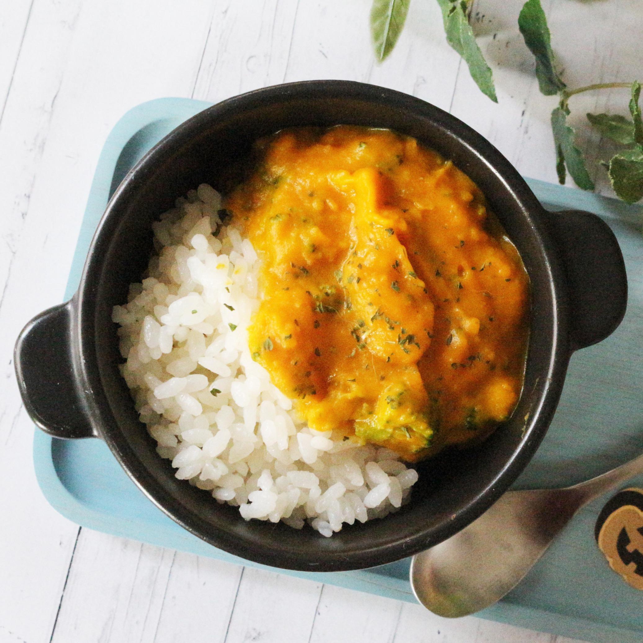 【離乳食完了期】小麦粉不使用、野菜たっぷりかぼちゃのシチュー