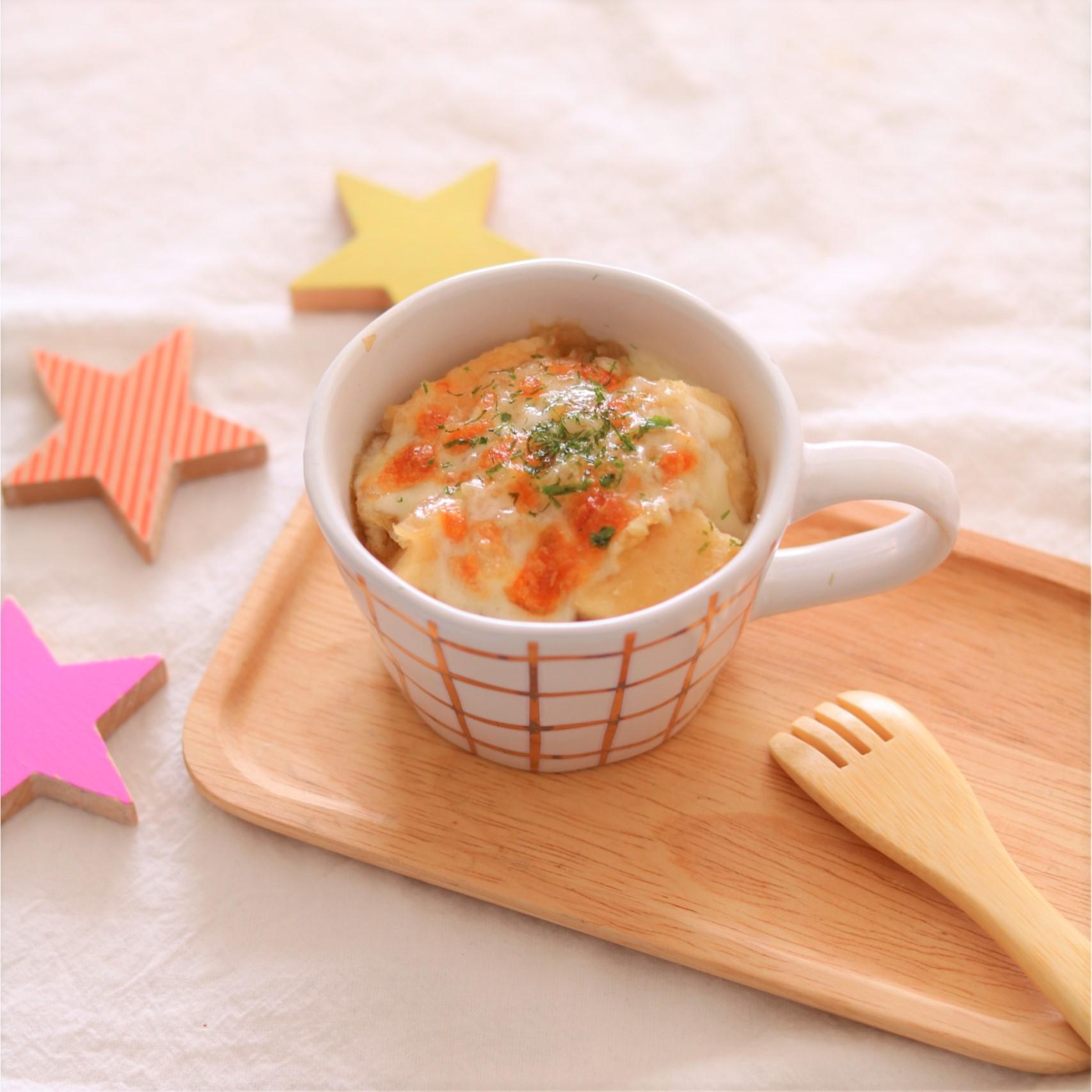 【離乳食後期】和風オニオングラタンスープ