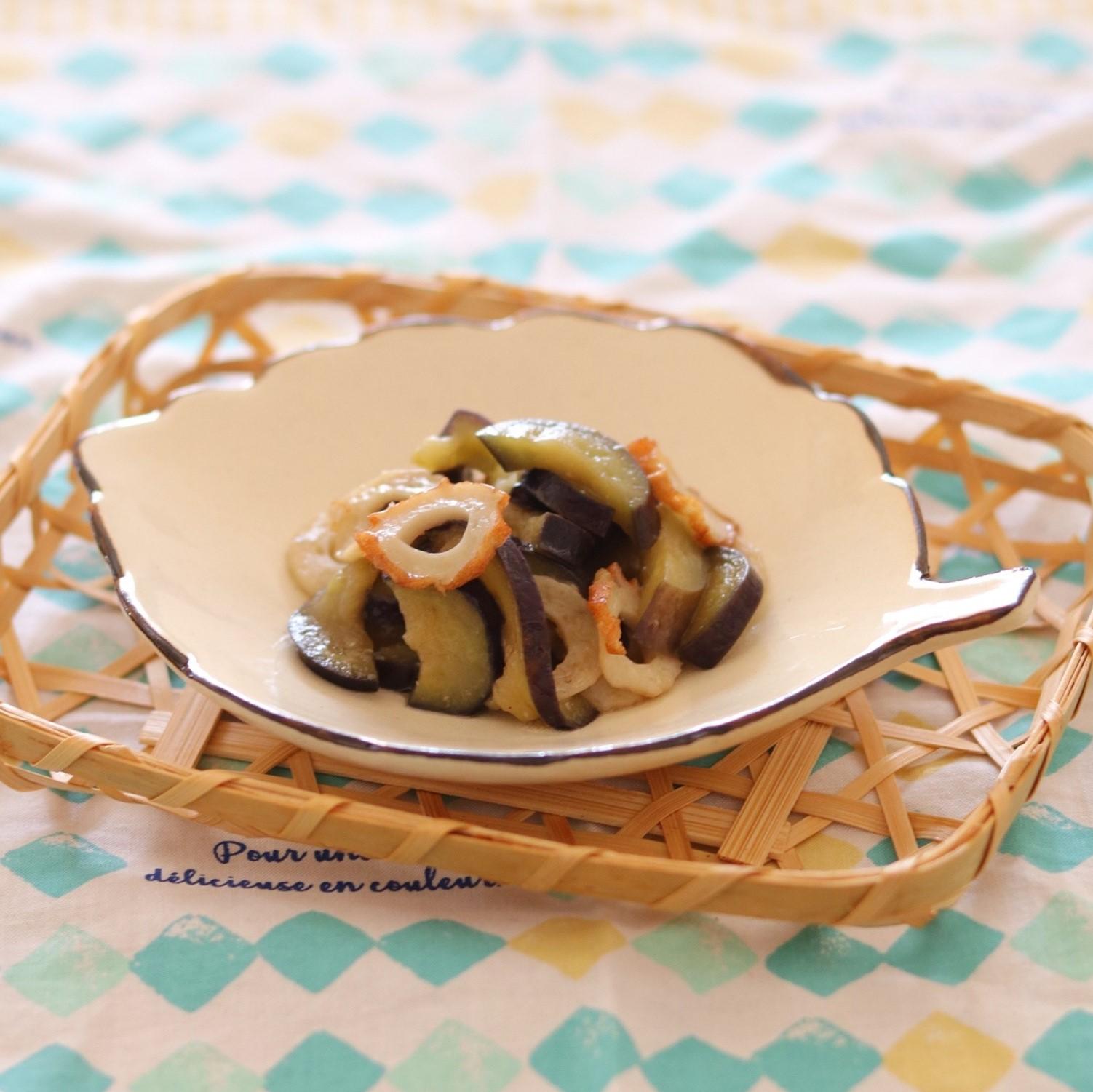 【離乳食完了期】茄子とちくわの甘味噌炒め