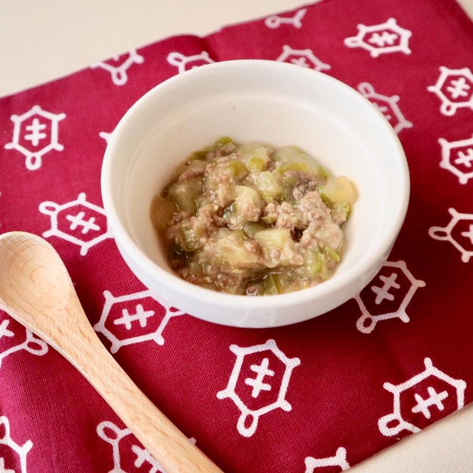 【離乳食後期】ナスとピーマンと牛ひき肉の味噌煮
