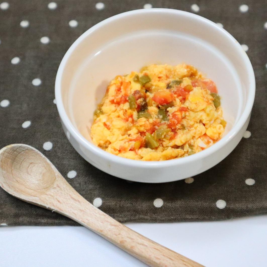 【離乳食後期】トマトとピーマンの卵炒め