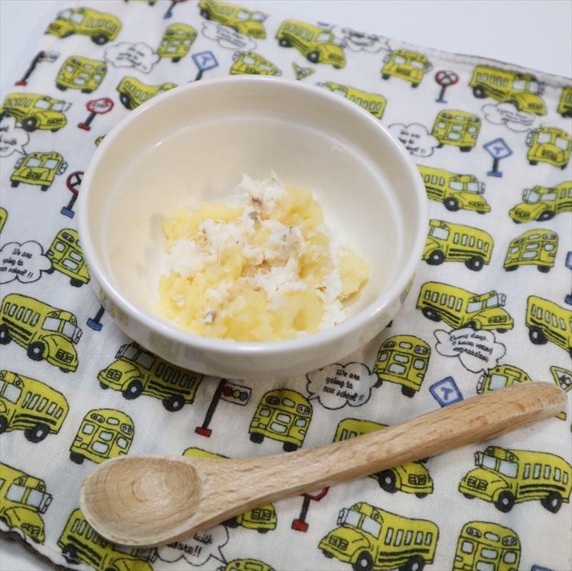 【離乳食後期】ポテトフィッシュサラダ