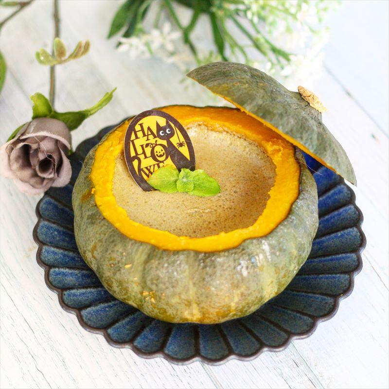 【離乳食後期】丸ごと坊ちゃん南瓜の黒ゴマプリン
