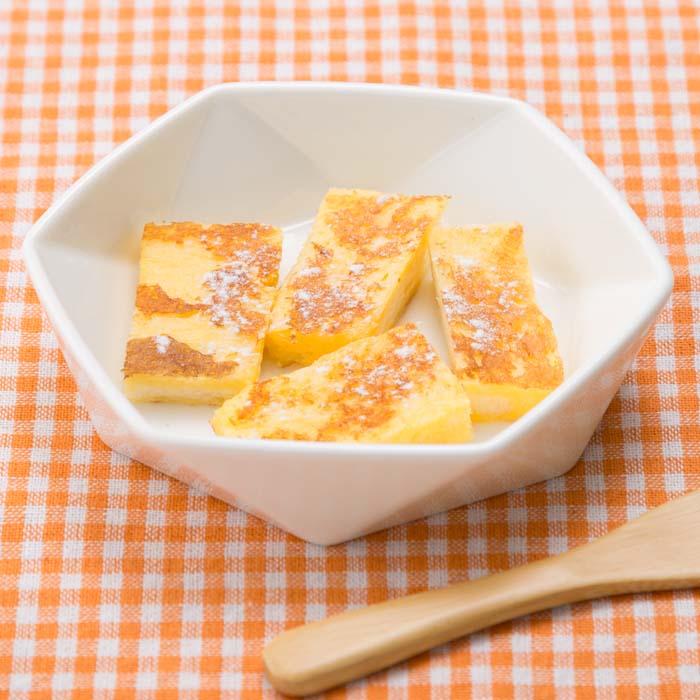 【離乳食完了期】フレンチトースト