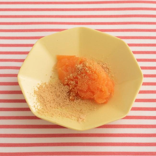 【離乳食初期】にんじんきな粉