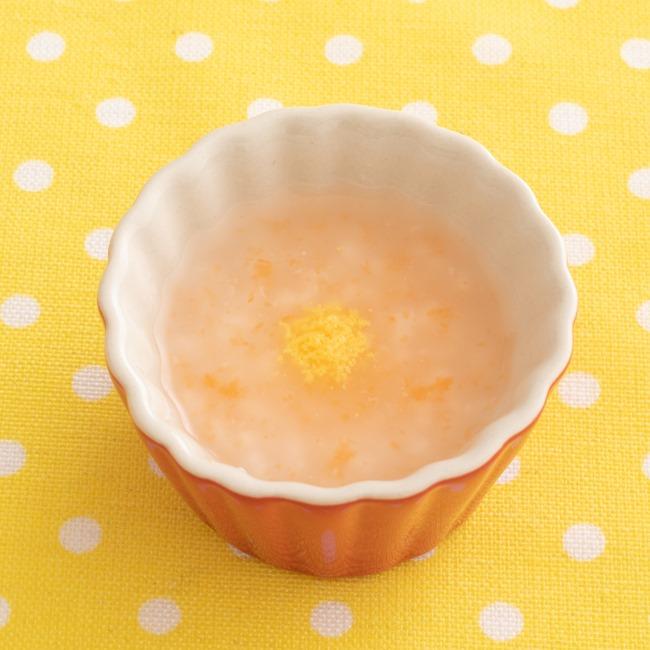 【離乳食中期】卵黄入りにんじんがゆ