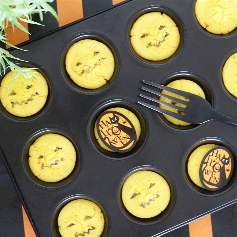 【離乳食後期】ハロウィンに♪かぼちゃの米粉プチケーキ