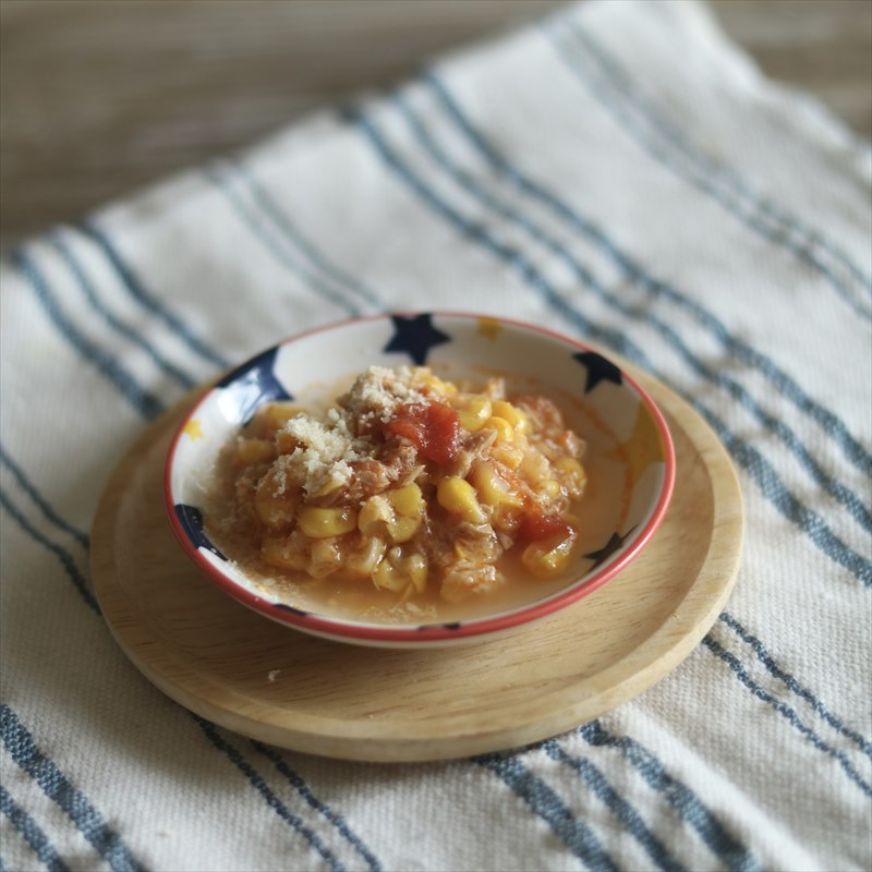【離乳食後期】ツナとコーンのトマト煮