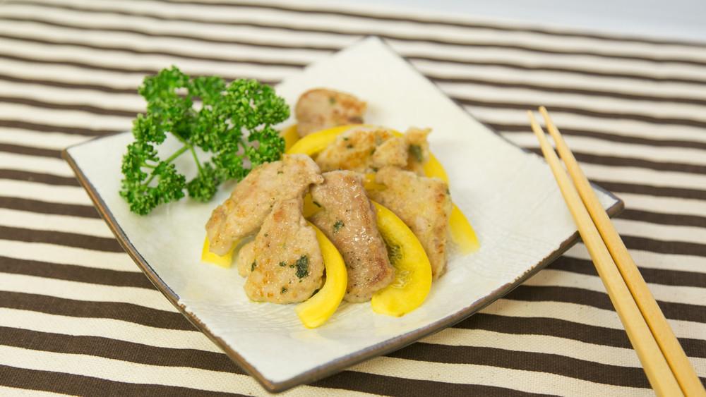 豚ヒレ肉のパセリレモンソテー